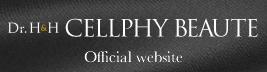 Dr.H&H Cellphy オフィシャルサイト
